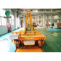 Buy cheap 16 Ton Heavy Duty Material Handling Electric Transport Cart For Marble Slab product