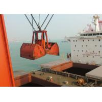 China Industrial Clamshell Grab Bucket For Hydraulic Crane Excavator Yello Blue on sale