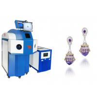 Buy cheap Taiyi Silver Ring YAG Laser Welding Machine Water Cooling TY-H20021 product
