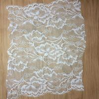 Buy cheap 30cm  wide 2017  New Fashion  Lace Border/ underwear cotton lace edge in Ivory Color product