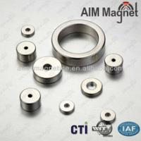 Buy cheap N52 thin magnet ring for motor product