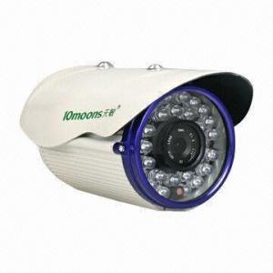 Buy cheap IR Waterproof 650TVL CCTV Camera with 45 to 55m IR Distance product