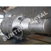 Buy cheap Chemical AL-6XN Industrial Chemical Reactors , Industrial Waste Water Treatment product