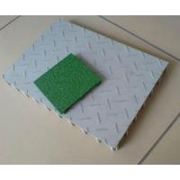 Quality Fiberglass Grating With Covered for sale