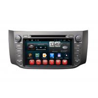 Nissan Sylphy Bluebird Car Multimedia Navigation System Car TV With ISDB-T DVB-T for sale