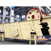 Buy cheap High Quality Stone Vibrating Screen For Sale/New Vibrating Screening Machine product