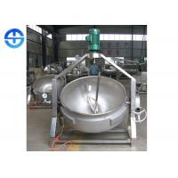 Buy cheap Double Jacketed Steam Kettle , Industrial Steam Jacketed Kettle With Agitator product
