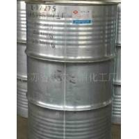Buy cheap PEG200 Monolaurate, 9004-81-3 product