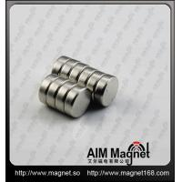Buy cheap Strong neodymium magnets for motor product