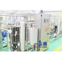 Buy cheap Dairy Milk Juice Pasteurizer Machine Heat Exchange With CE / ISO Passed product