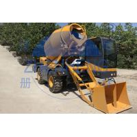 Buy cheap On Site 4.2cbm Small Ready Mix Concrete Trucks Highly Motorized Movable product