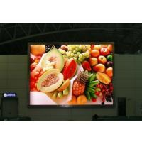 Buy cheap P2 Small Pixel Pitch Clear Led Display Wall Indoor Smd 3 In 1 For Meeting Room product
