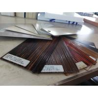 Buy cheap 3D wood grain aluminum composite panel compare with general wood grain ACP from wholesalers