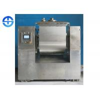 Buy cheap High Output Bread Crumb Machine , Customized Japanese Style Panko Machine product