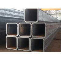 Buy cheap Rectangle ERW Steel Structural Tube from Wholesalers