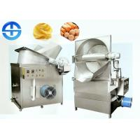 Buy cheap Electricity Heating Mode Fried Chicken Machine / Sanitary Potato Fryer Machine product