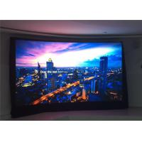 Buy cheap HD P3 Curved Indoor Advertising LED Display MBI5124IC For Commercial Events product