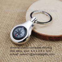 Buy cheap Water drop chrome plated metal compass keyring, hiking kit compass keychain, product