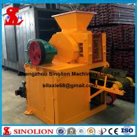 Buy cheap Slag fluorite microsilica iron ore fines coal dust charcoal mineral powder hydraulic briquetting machine factory price product
