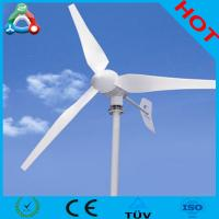 Buy cheap 3KW Wind Turbine Power System product
