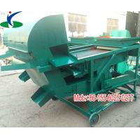 Buy cheap food processing used big medium small size wheat corn grain sorting machine product