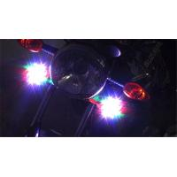 Buy cheap motorcycle tail light,led flashing lights for motorcycle and car from wholesalers