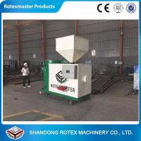 China Biomass pellet burner for wood pellet production line drying section YGS-120 on sale