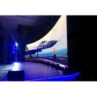 Buy cheap Commercial Hd Curved Led Screen Indoor 2.5mm High Refresh Rate Full Color product