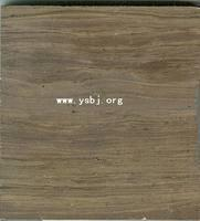 Buy cheap brown sandalwood stone product