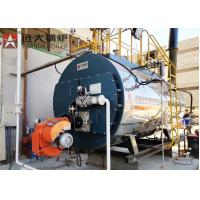 Buy cheap Fire Tube Gas Oil Steam Boiler 1 Ton Automatic Operating WNS 1 - 1.25 - Y product