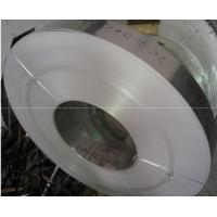 Buy cheap No1 finished 410 Stainless Steel Plate SS Coil , 405mm - 700mm Width from Wholesalers