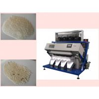 Buy cheap CCD Sun flower seeds,Melon seeds,Cottom seeds,flower seeds Color sorter product
