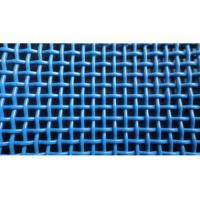 Buy cheap Blue and white polyester wire mesh for barn/mews-china factory product