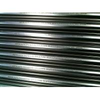 Buy cheap 201 304 316L Food Grade Stainless Steel Tubing , 6mm to 600mm OD from Wholesalers