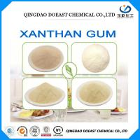 Buy cheap Food Grade XC Polymer Xanthan Gum CAS 11138-66-2 Made of Corn Starch product