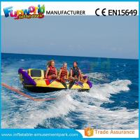 Buy cheap Custom Colorful Inflatable Water Toys Inflatable Crazy UFO For Water Games product