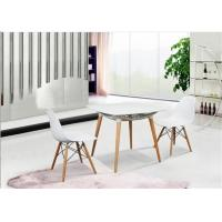 Buy cheap Elegant Simplicity EAMES Plastic Chair , PP White Charles EAMES Dining Chair from Wholesalers