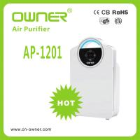 Buy cheap 2014 Active carbon Air Purifier product