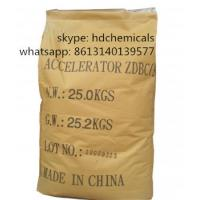 Buy cheap RUBBER ACCELERATOR ZDBC product