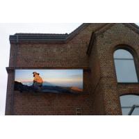 Buy cheap Synchronous P16 outdoor led screen Long life with Silan / Cree led chips 256 * 128mm product