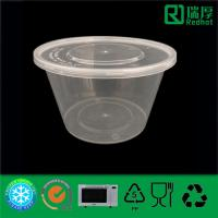 Buy cheap Plastic Food Storage Container (1000) from wholesalers
