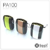 Buy cheap Personal Portable Air Purifier YL-PA100 from wholesalers