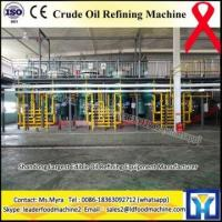 Buy cheap cold-pressed oil extraction machine crude oil refining product