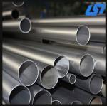 Buy cheap Ti-6AL-4v grade5 OD 1-100mm long length titanium alloy tube saemless polished surface tube product