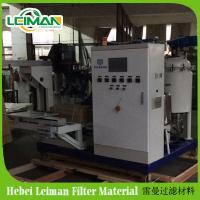 Buy cheap PU-20F   Full-auto Casting Machine On Seal Packing In Filter Element product