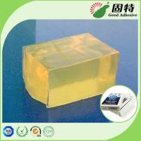 Buy cheap Yellowish and semi-transparent Block Hot Melt Pressure Sensitive Glue Adhesive for Poker&CardBox Making WithHigh Quality product