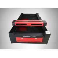 Quality Laser Cutter Engraver / CO2 Laser Engraving Machine For Fabric Textile for sale