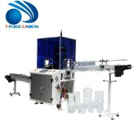 China Fully Automatic Pet Candy Snack Bottle Cutting Machine with Factory Price on sale
