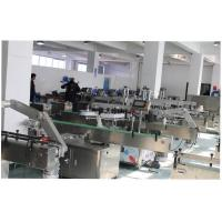 Buy cheap Full Automatic Label Applicator Machine For Bottles Servo Motor Driven product