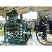 Buy cheap Vacuum Transformer Oil Purifier, Oil Filtration Plant Project in Nigeria product